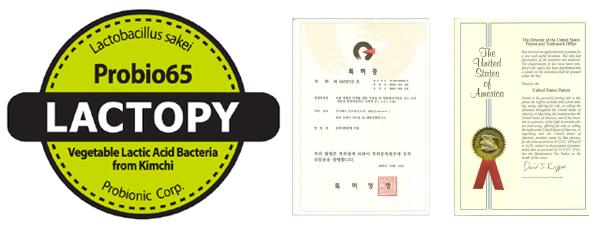乙女の乳酸菌 特許成分ラクトピー(LACTOPY)